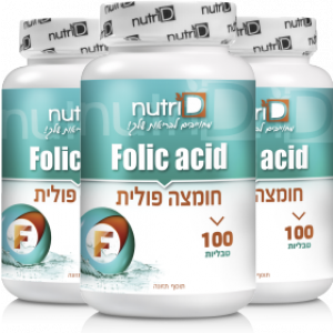 "חומצה פולית 400 מ""ג folic acid קנו 1 קבלו 1 מתנה!"